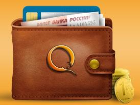 Займы онлайн на Киви кошелек