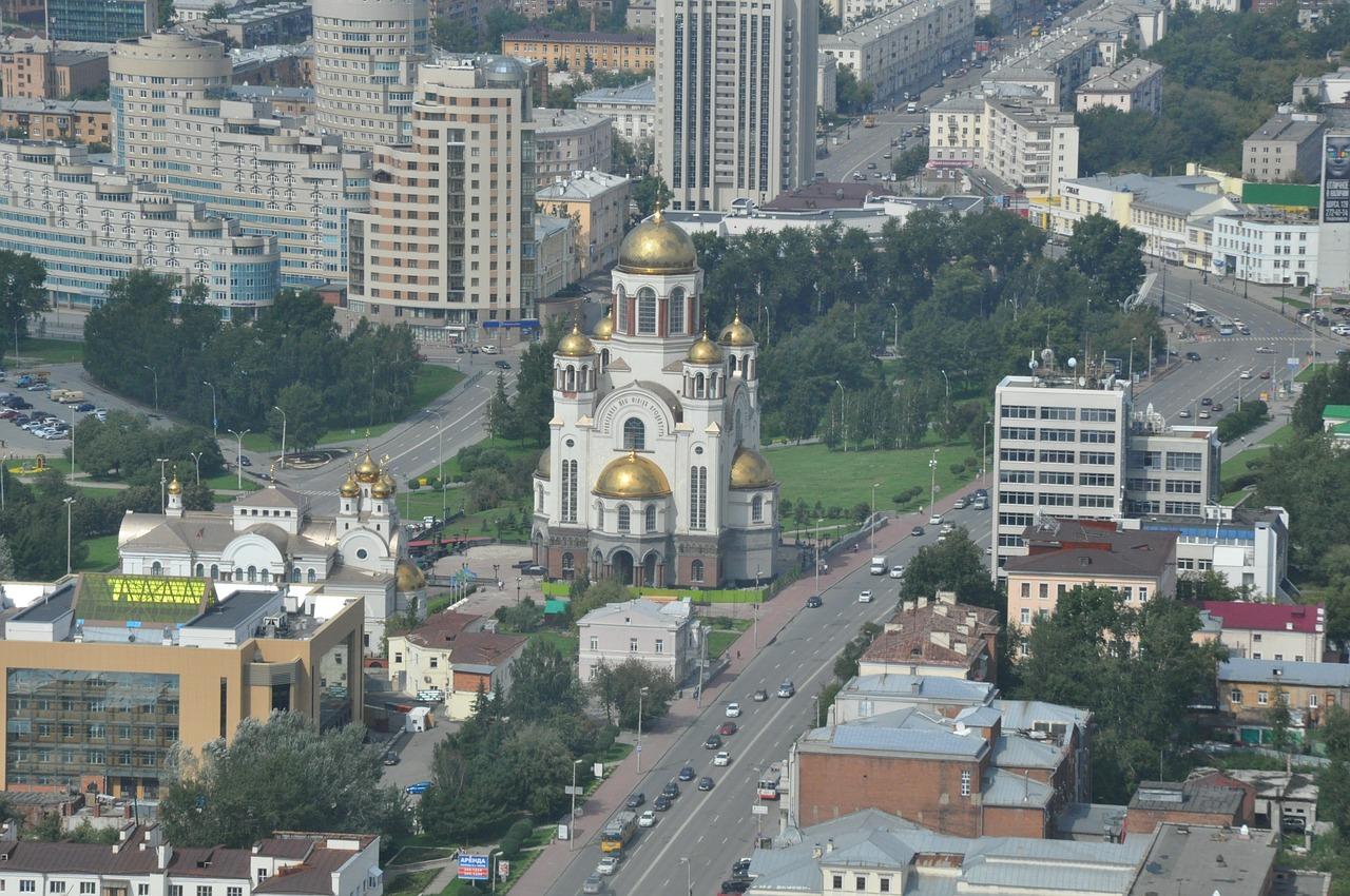 Займы в Екатеринбурге