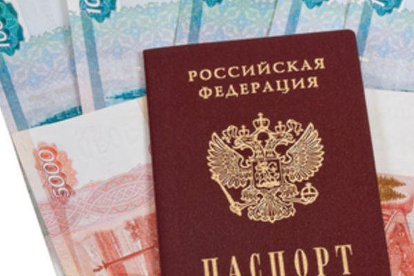 Займы по паспорту
